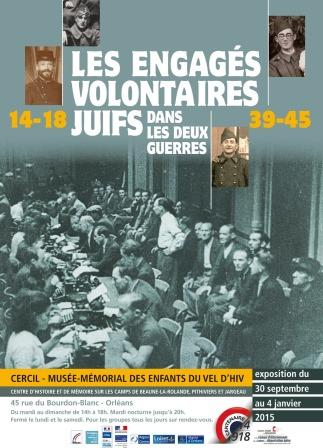 cercil-engages-volontaires